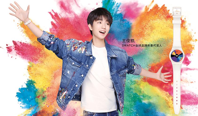 斯沃琪SWATCH宣布王俊凯成为全球品牌形象代言人