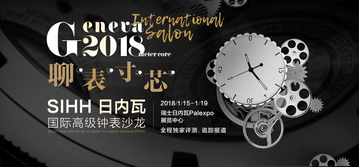 OnlyLady X 2018SIHH 精彩表展!