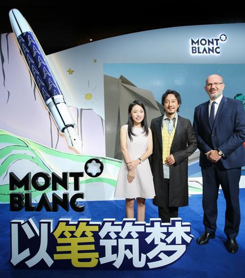 万宝龙大班系列小王子特别款中国发布会于北京盛大举行
