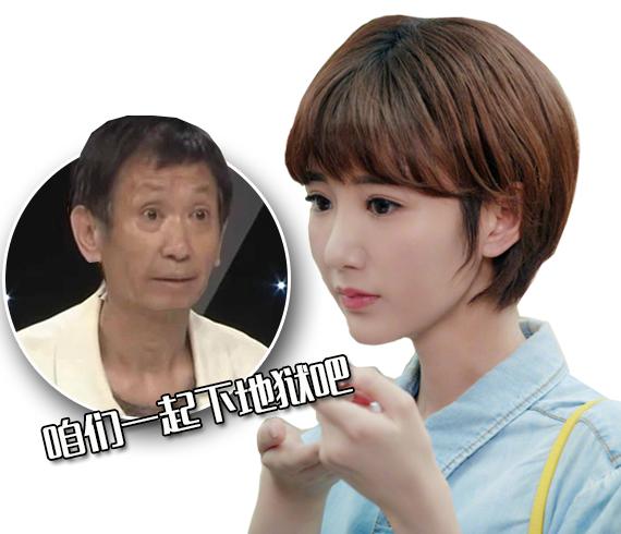 毛晓彤的生父,电视剧都不敢这么演