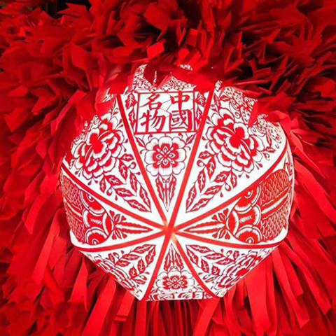 首届中国名物节启动 寺库与751D•PARK联手向全世界展示中国文化的美好