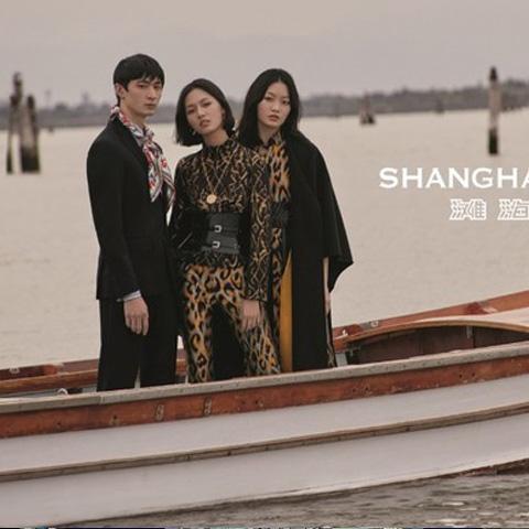 上海滩(Shanghai Tang)入驻京东旗下奢侈品电商TOPLIFE