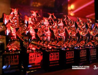 克劳锐第三届中国新媒体峰会圆满闭幕