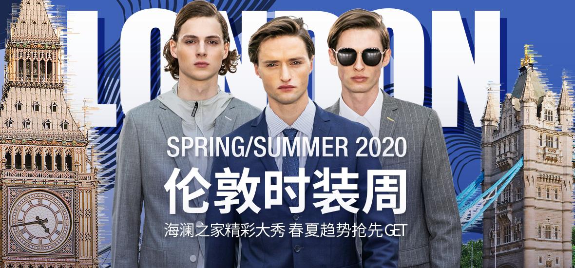 2020春夏伦敦时装周 China Chic精彩瞬间抢先看