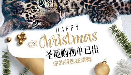 圣诞购物单已出 你的荷包在跳舞