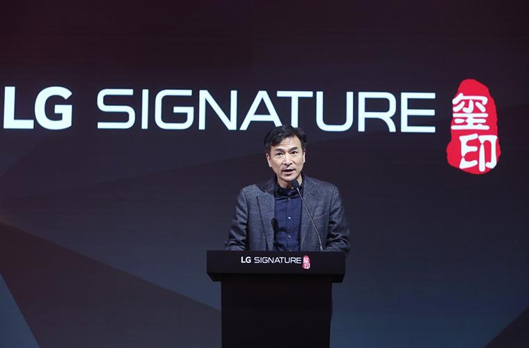 诠释本质美学定义  LG SIGNATURE玺印让高端引领生活