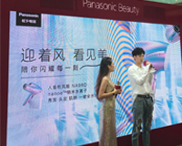 偶像练习生打call 黑科技Panasonic Beauty百年限定EH-NA98Q人鱼吹风姬,北京太阳宫分享美丽秘籍