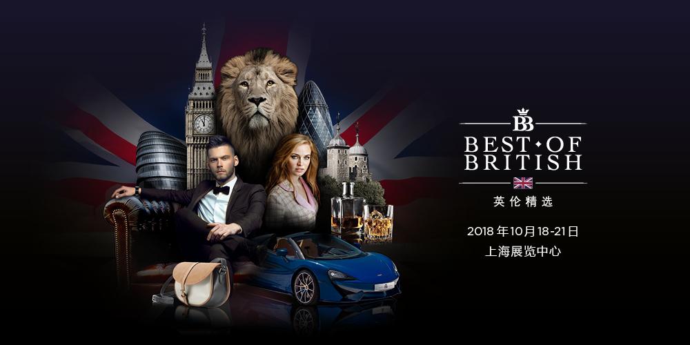 伦敦时装周、莎士比亚戏剧一网打尽,尽享「英伦精选」文化节