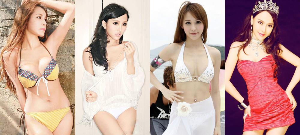 台湾破跨境卖淫网站 四位女星卷入
