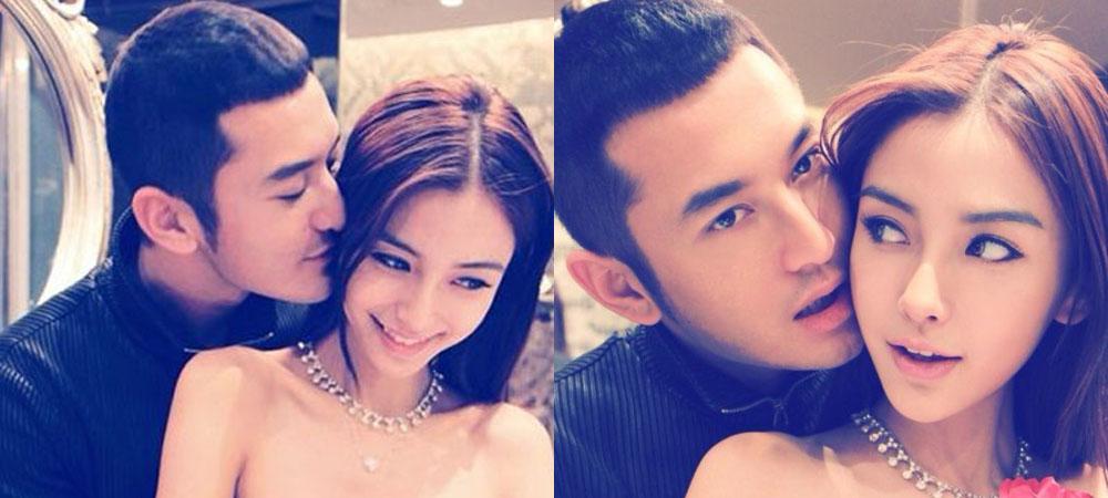 黄晓明与Angelababy终于领证结婚啦!