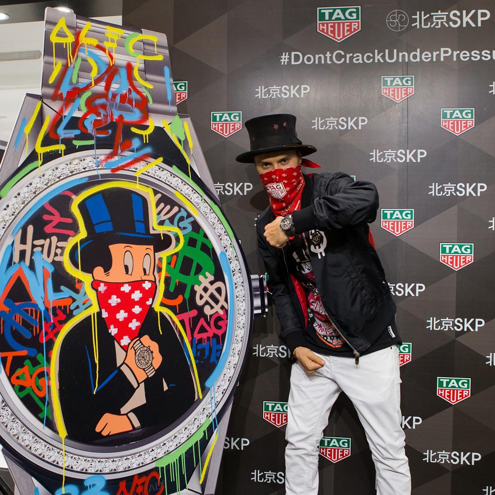 泰格豪雅先锋艺术家Alec Monopoly作品巡展席卷北京SKP