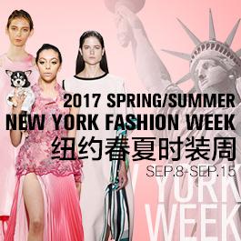 纽约2017春夏时装周