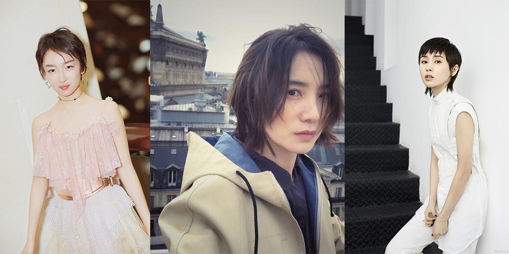 周冬雨发型越剪越短 半个时尚圈的女星都去剪发了!