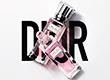 Dior倾呈三款臻品,开启魅力夏日