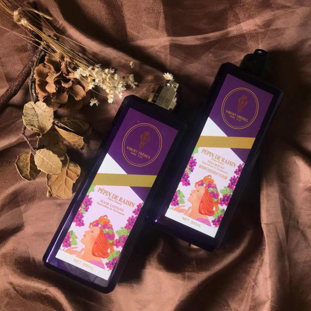 在家就能GET绸缎般秀发,葡萄籽强韧修护洗护套装+香氛蒸汽发膜评测
